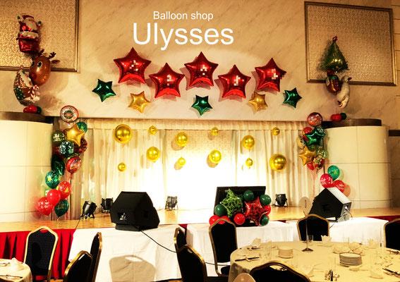 茨城県つくば市バルーンショップ ユリシス バルーンアート コンサート 発表会 ステージバルーン クリスマス ホテルオークラ 装飾