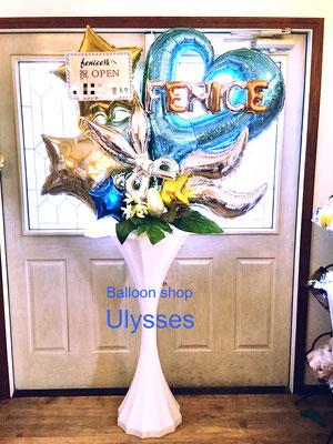 美容室の開店祝い  ハサミ はさみ バルーン スタンド バルーンアート 茨城県つくば市バルーンショップ ユリシス バルーン専門店 スタンド花