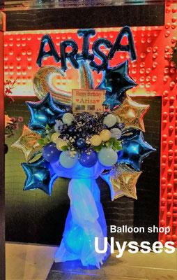 つくば市バルーンショップユリシス バースデー 店内装飾 バルーン装飾 内装 キャバクラ クラブ ホスト 誕生日 スタンド花 バルーンスタンド