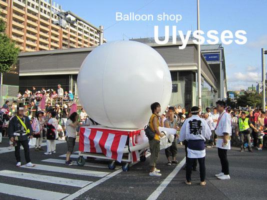 つくば市バルーンショップユリシス バルーンアート まつりつくば バルーリリース 大きい風船