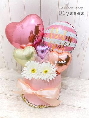 茨城県つくば市のバルーンショップ ユリシス 出産祝い オムツケーキ おむつケーキ ダイパーケーキ バルーンギフト 風船屋