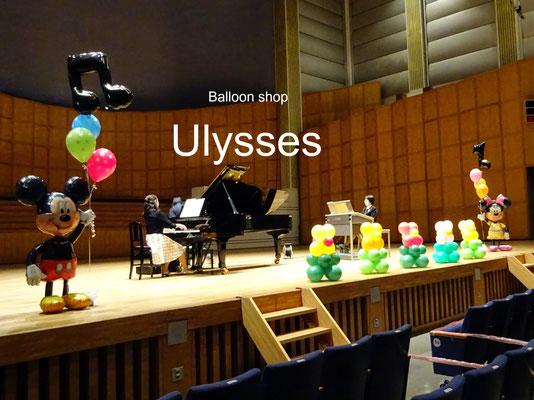 つくば市バルーンショップユリシス バルーンアート ピアノ発表会 ステージバルーン ノバホールでのピアノの発表会 バルーン装飾