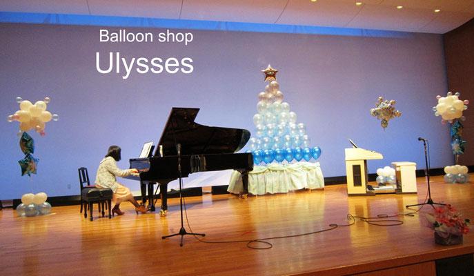 茨城県つくば市バルーンショップユリシス バルーンアート ピアノ発表会 ステージバルーン装飾 土浦市 生涯学習センター ウララ