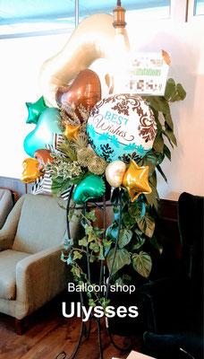 つくば市バルーンショップ ユリシス バルーンアート バルーンスタンド 誕生日 開店祝い バースデー スタンド花 周年祝い