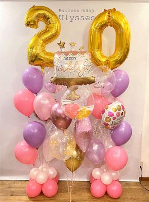 茨城県つくば市のバルーンショップ ユリシス 20歳の誕生日バルーンギフト バルーンアート 数字 ナンバーバルーン 名前入り ピンク