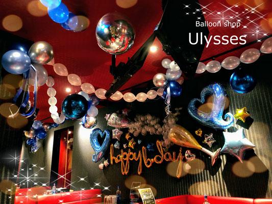 つくば市バルーンショップ ユリシス バルーンアート つくば市天久保 キャバクラ キャストバースデー 誕生日店内バルーン装飾 ナイトワーク