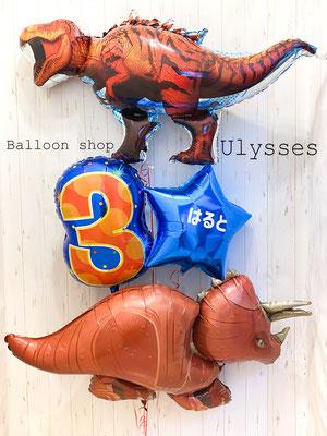 恐竜バルーン ダイナソー風船 誕生日 数字バルーン 名前入り バルーンギフト バルーンアート つくば市のバルーンショップユリシス