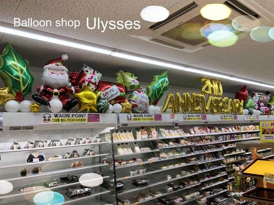 茨城県つくば市 バルーンショップユリシス バルーンアート クリスマス バルーン装飾 店内装飾 店舗装飾 風船 コンビニ