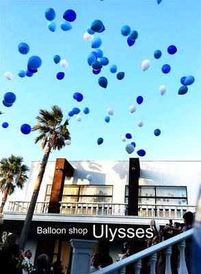 バルーンリリース つくば市のバルーンショップユリシス アフターセレモニー ウェディング バルーン専門店 風船販売