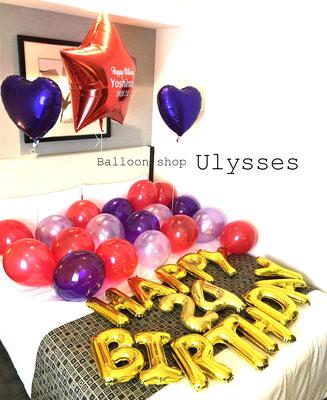 茨城県つくば市のバルーンショップ ユリシス バルーンアート ホテルサプライズ お部屋の装飾 デコレーション プロポーズ 誕生日