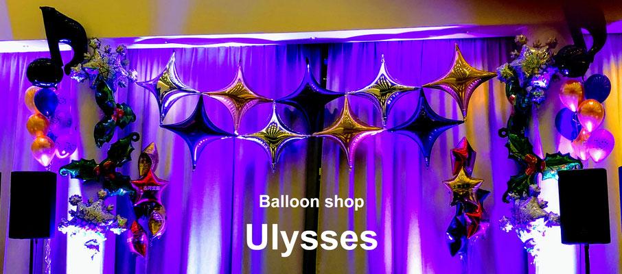 茨城県つくば市バルーンショップユリシス バルーンアート 結婚式場 麗風 バルーン装飾 発表会 クリスマス会