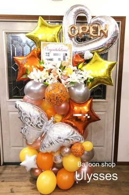 開店祝い スタンド バルーンスタンド スタンド花 茨城県つくば市 バルーンショップユリシス バルーンアート 誕生日 バースデー