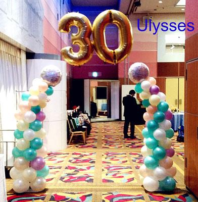 つくば市バルーンショップユリシス バルーンアート ホテル パーティー 30周年 バルーン装飾