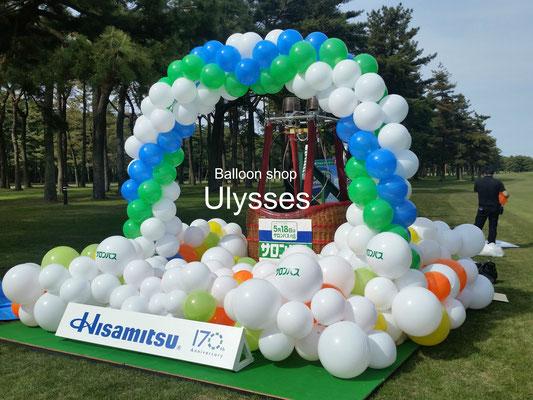 茨城県つくば市バルーンショップユリシス バルーンアート ゴルフ場 バルーンアーチ キッズスペース