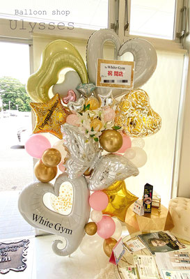 つくば市のバルーンショップユリシス 開店祝い バルーンスタンド 誕生日 バルーンアート スタンド花 お祝い花 エステサロン ネイルサロン