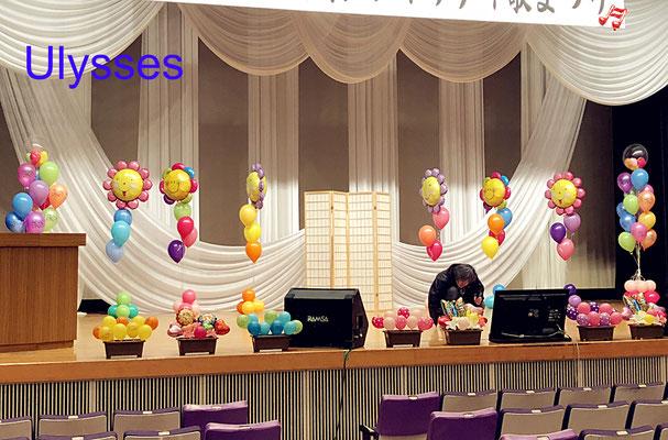茨城県つくば市のバルーンショップ ユリシス 演奏会 カラオケ発表会 ステージバルーン装飾 発表会 風船 豊里 ホール