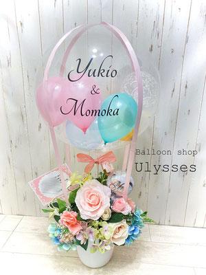 気球バルーン バルーン電報 結婚祝い バルーンギフト フラワーインバルーン 宅配 名前入り 茨城県つくば市 バルーンショップユリシス