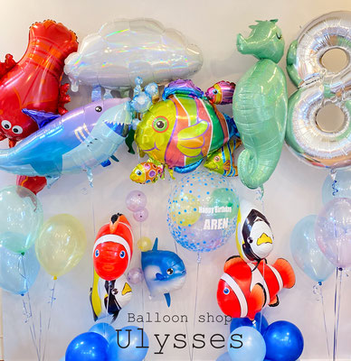 誕生日 バルーンギフト バルーンアート デコレーション 装飾 海 夏 魚風船 数字 名前入り つくば市のバルーンショプユリシス