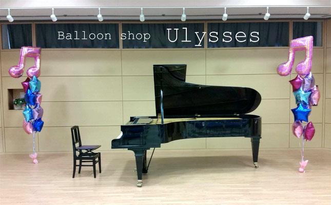 茨城県つくば市 バルーンショップユリシス ピアノ発表会 演奏会 ステージ装飾 バルーンアート バルーン装飾 ノバホール