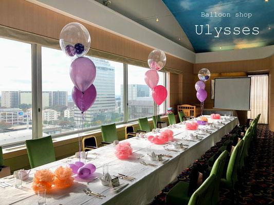 茨城県つくば市 バルーンアート バルーンショップユリシス 風船屋 七五三祝い オークラフロンティアホテル 宴会 卓上バルーン