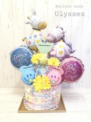 出産祝い オムツケーキ おむつケーキ ダイパーケーキ バルーンショップユリシス 茨城県つくば市 バルーンアート バルーンギフト 双子