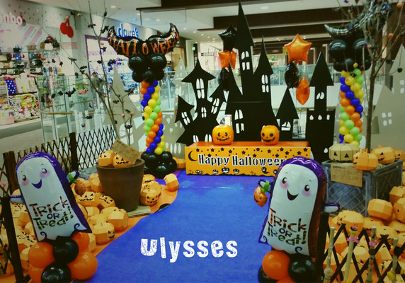 茨城県つくば市 バルーンショップユリシス バルーンアート イーアスつくば ハロウィン フォトスポット バルーン装飾 店舗装飾