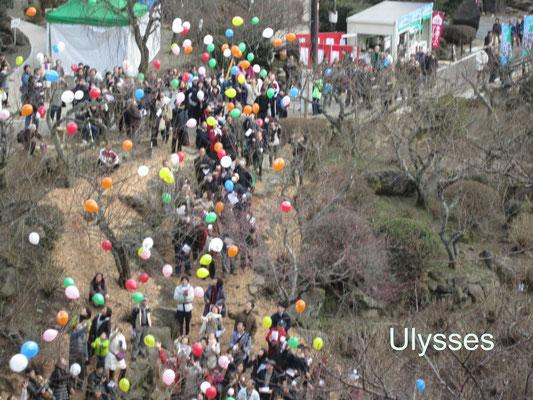 茨城県つくば市 バルーンショップユリシス バルーンアート つくば 梅まつり バルーンリリースセレモニー
