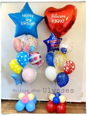 茨城県つくば市のバルーンショップユリシス バルーンアート バルーンギフト 誕生日 記念日 名前入り 数字 バルーン 風船 お祝い