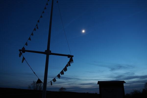 Der Monden