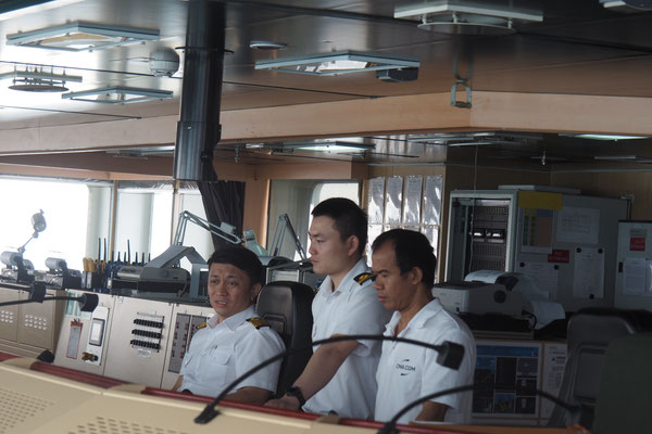 Kapitän, 2ter Offizier und Watchman