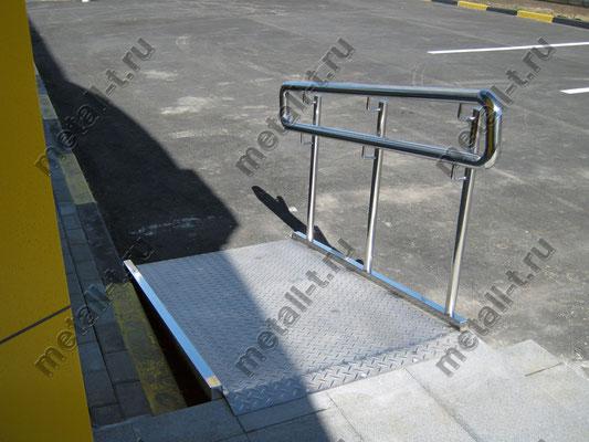Пандус из нержавеющей стали для инвалидов