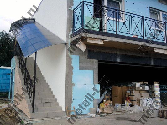 Ограждения балкона и фасадной лестницы