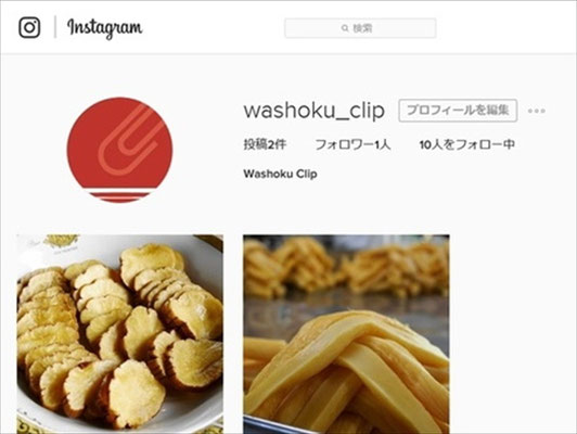 WASHOKU CLIP in Instagram