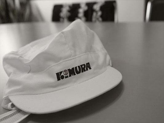キムラ漬物宮崎工業様のユニフォーム