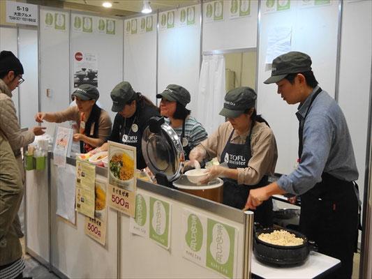 tofu-fes mamelab by SLP