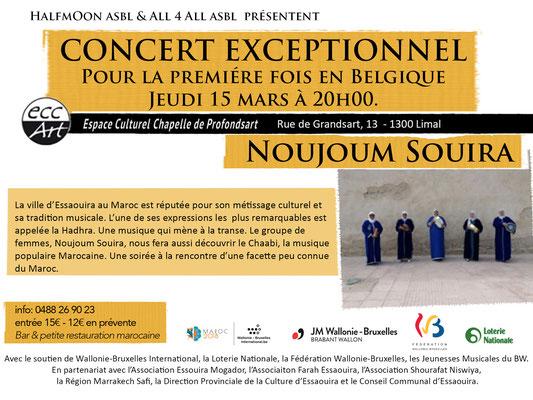 2018 Noujoum Souira, Musique traditionnelle marocaine