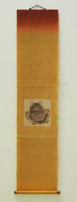 owl warrior -TAWAMURE-  2014 1500×350 楮紙、雁皮紙、杉、植物染料、弁柄