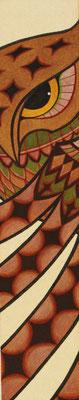 totem owl  2016 364×70 神宮紙、植物染料、顔料