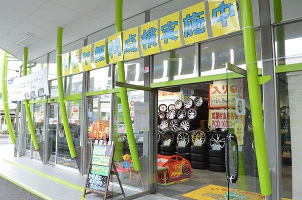 武蔵村山店玄関