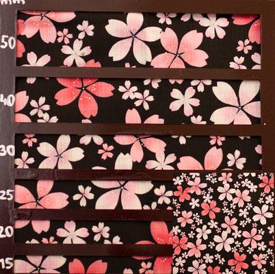 Sakura schwarz