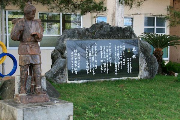 07-0026 廃校になった嘉陽小学校