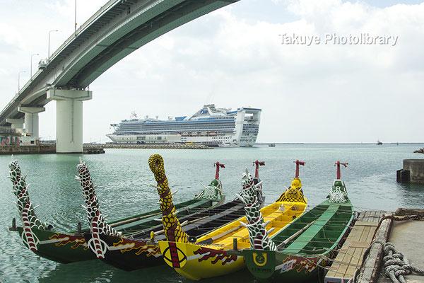 15-0042 爬龍船とクルーズ船 ゴールデン・プリンセス
