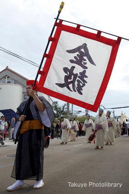 01c-0016 大字旗(オージバタ)