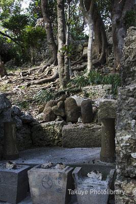 06i-0008 北森御嶽 今世 中世 先世 と記された香炉