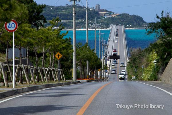 07a-0003 古宇利島と大橋