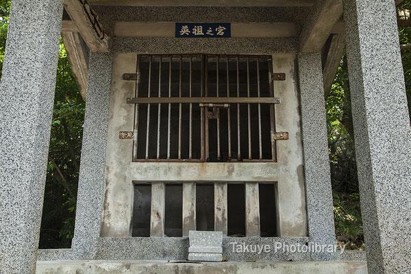 06g-0003 伊祖神社-英祖之宮