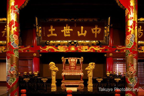 01-0049 御差床(うさすか)2階 国王が座る玉座