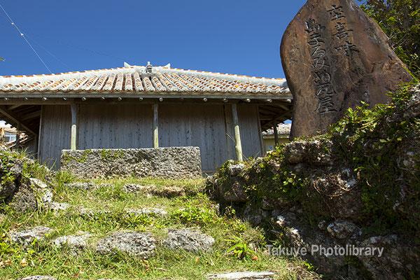 沖縄の古民家 ヒンプン-目隠しの石塀