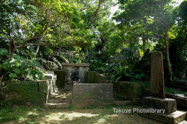 06c-0020 浦添城跡 沖縄学の父「伊波普猷」の墓