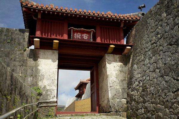 01-0034 首里城 右掖門